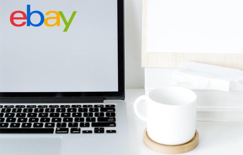 英国eBay-英国eBay Fulfillment澳大利亚仓正在启动.jpg
